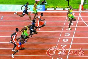 100m trka