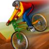 BMX Avantura