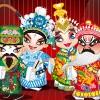 Pekinginška opera