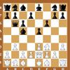 Stari šah