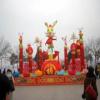 Kineska Nova godina puzzl...