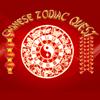Kineski horoskop