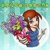 Srećni cvet