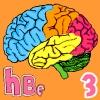 Bekstvo iz ljudskog mozga...
