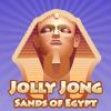 Egipatski mahjong