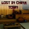 Izgubljeno u Kini
