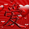Luda ljubav