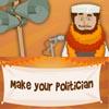 Napravi svog politicara