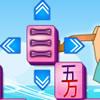 Melodicni Mahjong
