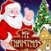 Moj Božić