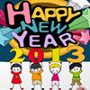 Srećna Nova 2013. godina