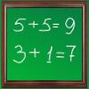 Zanimljiva matematika