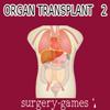 Treansplantacija organa 2