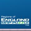 Regioni Engleske