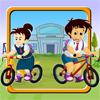 Školska trka
