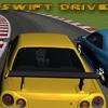 Brza vožnja
