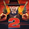 Najtraženiji bandit 2