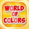 Svet boja